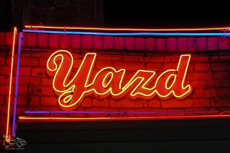 Iran Jazd Yazd