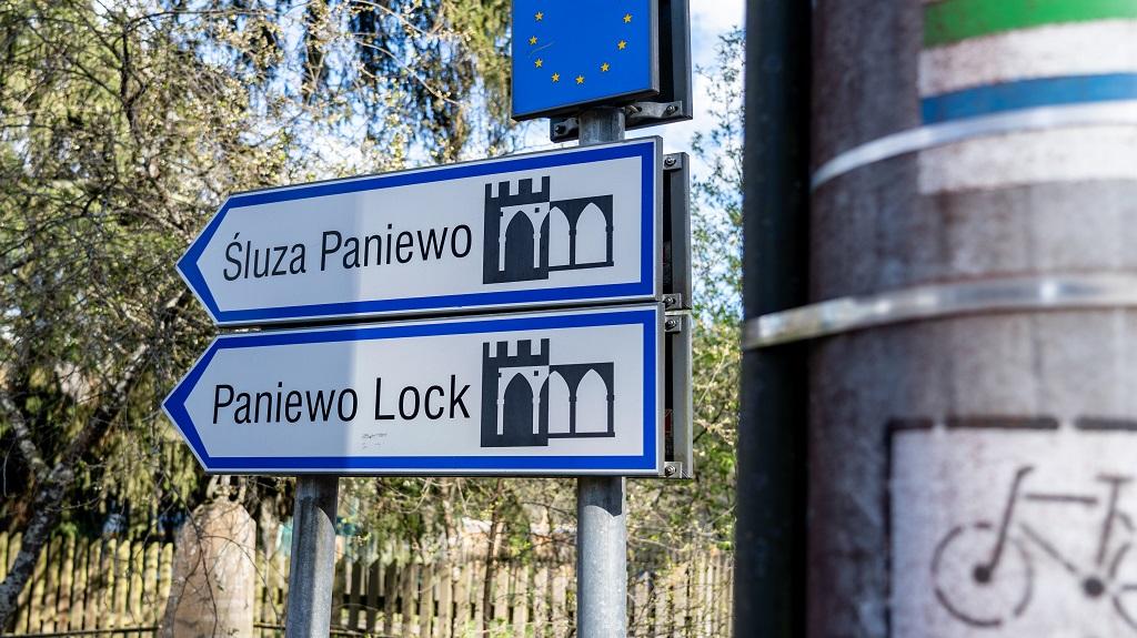 Kanał Augustowski Śluza Paniewo